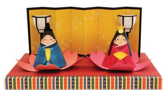 キャノンのサイトから無料で ... : ひな人形 折り紙 : 折り紙