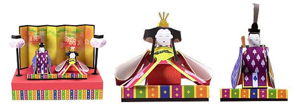 すべての折り紙 雛人形 手作り 折り紙 : ティッシュ箱利用で簡単!純和 ...