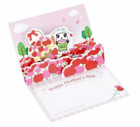 ... 母の日カード」を簡単手作り : 箸袋 折り紙 簡単 : 折り紙